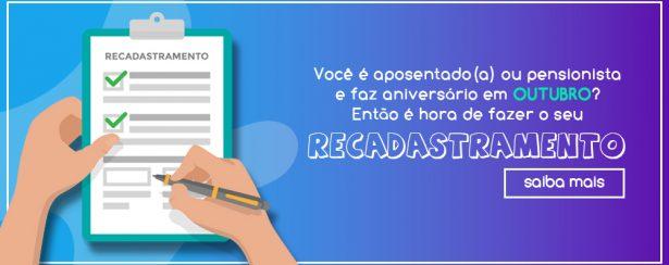 RECADASTRAMENTO 2019 –  ANIVERSARIANTES DE OUTUBRO